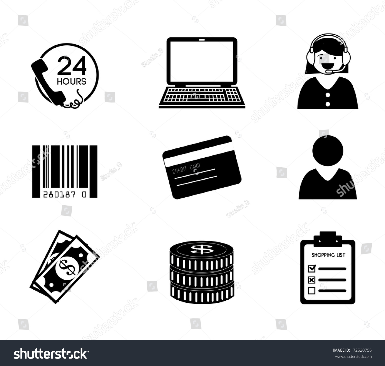 ps做电子商务logo创意图的步骤