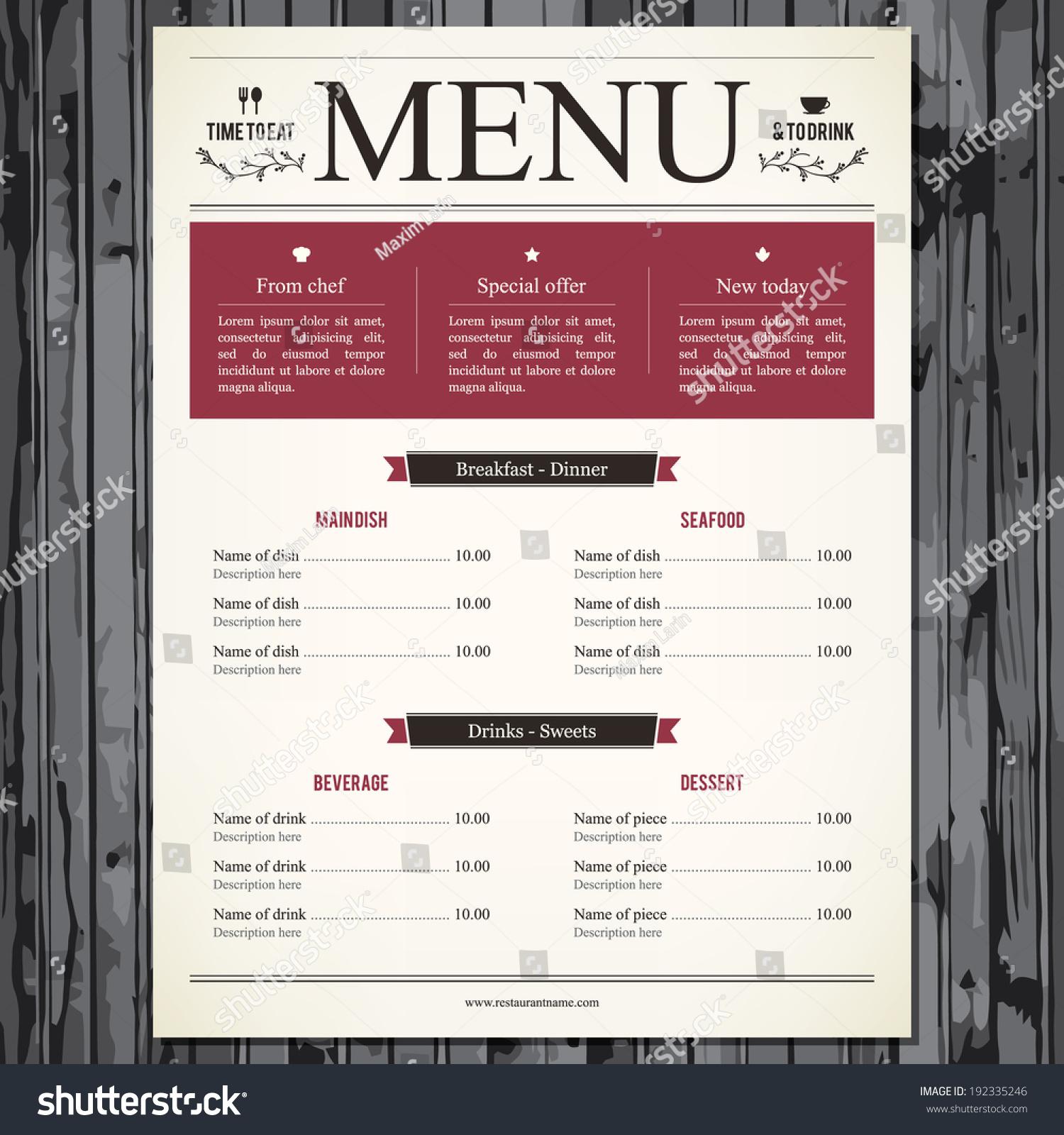 餐厅的菜单设计