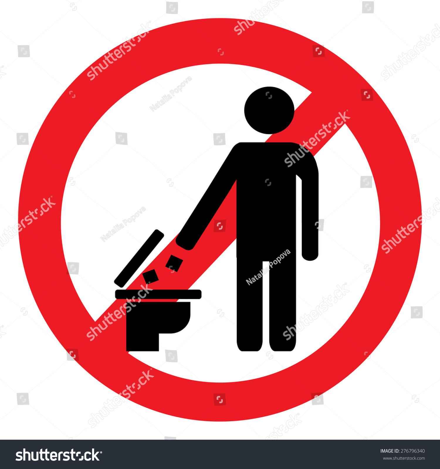 没有厕所垃圾桶图标-符号/标志